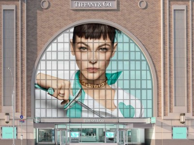 The outside of Tiffany & Co.'s flagship store in New York City.
