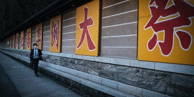 Yasukuni Shrine Tokyo Japan– Remote Report